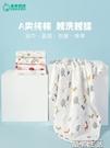 浴巾嬰兒紗布浴巾純棉寶寶新生兒童超柔吸水洗澡巾毛巾被蓋被抱被夏季 晶彩