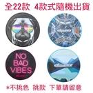 DISCEEZ 同行飛碟 室內飛盤 S2-6 4件套組 (22款式 隨機出貨)
