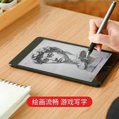 觸屏電容筆觸屏手機通用蘋果安卓畫畫手寫繪畫筆 全館免運