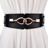 腰封新品雙扣鬆緊寬腰封女 洋裝裝飾皮帶大衣腰帶