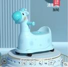 大號兒童坐便器女寶寶馬桶幼兒小孩嬰兒專用男孩家用便盆尿桶尿盆 NMS蘿莉新品