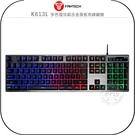 《飛翔無線3C》FANTECH K613L 多色燈效鋁合金面板鍵盤│公司貨│薄膜結構 104鍵 彩燈光效果