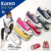 休閒鞋.經典款百搭低筒帆布鞋(黑、藍、黃、綠)-FM時尚美鞋-韓國精選.firefly