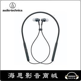 【海恩數位】日本鐵三角 audio-technica ATH-CKR500BT 藍芽耳道式耳機 柔軟可彎折彈性頸帶 黑色