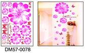 大款DM57-0078第三代可移動式DIY藝術裝飾無痕壁貼/牆貼/防水貼紙