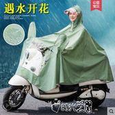 雨衣電動車雨衣單人騎行成人摩托車男女韓國時尚帽電瓶車 時光之旅