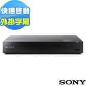 【SONY新力】藍光播放器BDP-S1500  送藍光片 公司貨