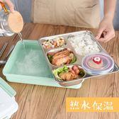 飯盒 304不銹鋼保溫飯盒食堂簡約學生便當盒帶蓋韓版學生餐盒分格餐盤    蜜拉貝爾