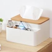 面紙盒 北歐簡約紙巾盒家用收納盒