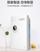除濕器除濕機家用臥室抽濕吸濕機干燥防潮除潮去濕器小型神器地下室LX220V WJ 解憂雜貨