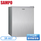 [SAMPO 聲寶]71公升 單門小冰箱系列 SR-A07