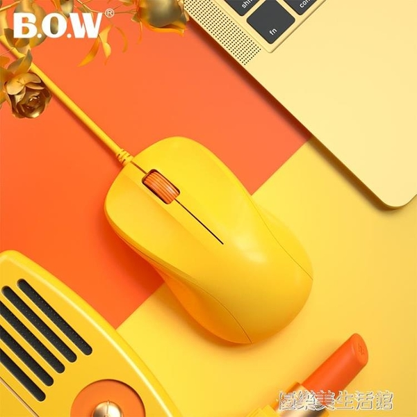 BOW航世靜音有線滑鼠筆記本台式機電腦usb無聲男女生文藝簡約小巧型