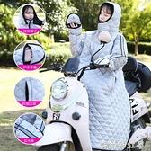 騎行電動電瓶摩托車擋風被冬季加絨加厚防風衣冬天可穿男女防寒服「時尚彩紅屋」