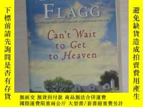 二手書博民逛書店英文原版罕見Can t Wait to Get to Heave