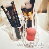 化妝刷收納眉筆粉刷口紅梳子收納筒桶筆筒桌面小工具收納      时尚教主