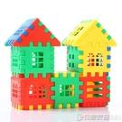 積木玩具3-6周歲大塊塑料房子拼裝插女孩男孩益智1-2周歲兒童玩具 印象家品