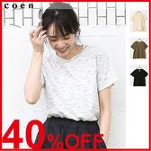 女T恤 棉粒 圓領衫 日本品牌【coen】