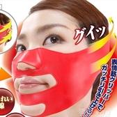 瘦臉神器日本小V臉瘦臉部咬肌繃帶提升綁帶去法令紋面罩提拉緊致神器 獨家流行館