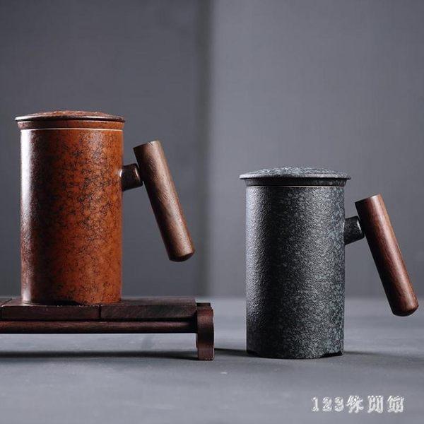 馬克杯 日式木把過濾陶瓷茶杯辦公室泡茶粗陶大容量個性父親節禮物LB19218【123休閒館】