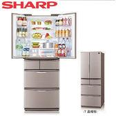 『SHARP』夏普465L5門冰箱 SJ-XF47BT *免費基本安裝*