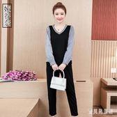 大碼套裝 2019秋季新款韓版時尚氣質潮流寬鬆條紋休閒套裝女 YN752『寶貝兒童裝』
