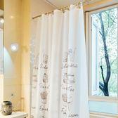 宜家簡約加厚浴間浴簾套裝浴室防水免打孔隔斷簾子衛生間窗簾掛簾