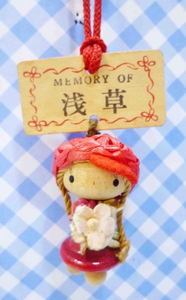 【震撼精品百貨】日本精品百貨-日本淺草吊飾-編織頭紅