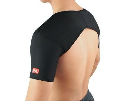 可調節護肩帶透氣羽毛球護肩【藍星居家】