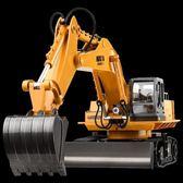 遙控汽車 遙控推挖掘機挖土機勾機工程車合金充電動兒童男孩汽車玩具車igo