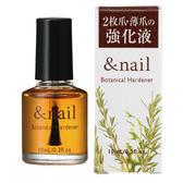 【即期特賣】&nail植物配方-指甲強化液 10ml