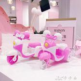 聖誕禮物 粉色蝴蝶結摩托車家居裝飾品房玩具桌面擺件擺拍照道具 交換禮物 全店免運