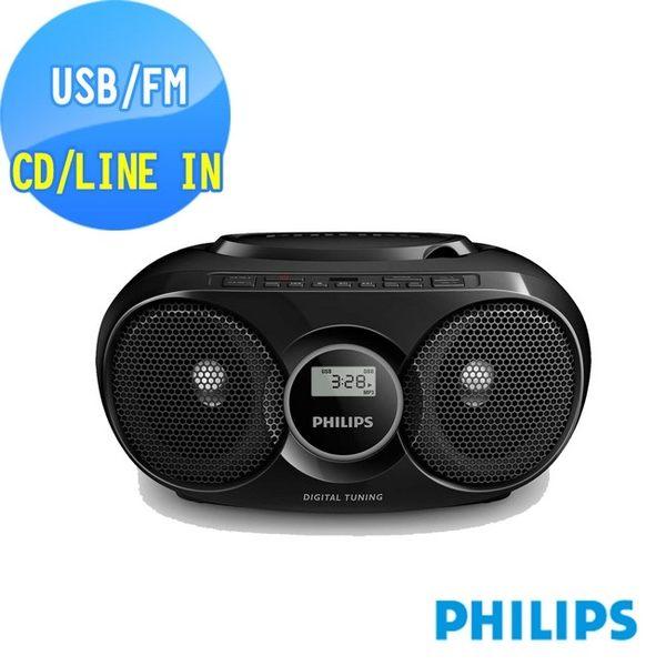 (福利品特價)PHILIPS飛利浦手提CD/MP3/USB音響AZ318B