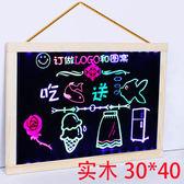 原木豪華LED熒光板30 40廣告牌實木閃光發光手寫黑板展示銀光板筆wy