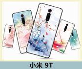 Xiaomi 小米 9T 清新風手機殼 TPU軟殼 彩繪風 中國古風 超薄 黑邊全包 矽膠套 手機殼 附掛繩 保護殼