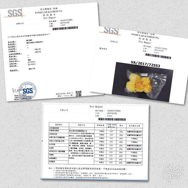 泰國鮮凍迷你小鳳梨 SGS認證無添加~產地直送( 500g/包)