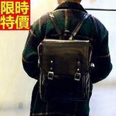 後背包-皮革可手提細緻學院風氣質休閒大容量男女-雙肩包包-66m24[巴黎精品]