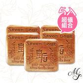 【Miss.Sugar】【5入】皇后蜂膠柔敏保濕皂【J000126】