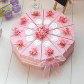 創意結婚禮盒喜糖盒個性成品定制紙盒子
