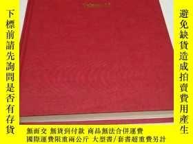 二手書博民逛書店RARE罕見METALS Volume26,2007Y6856