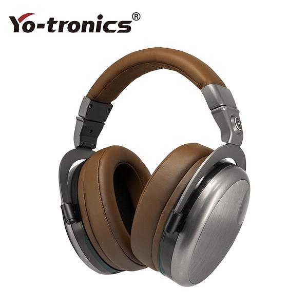 【Yo-tronics】YTH-880 PRO Hi-Res 封閉式頭戴音樂耳機●高解析音質●附蛋白皮質耳墊