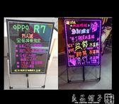 七彩手寫熒光板60 80發光黑板 實體店宣傳廣告牌閃光板熒光展示板igo   良品鋪子