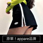 克妹Ke-Mei【ZT58631】原單!appare品牌心機黑白撞色開叉爆長腿褲裙