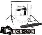 【EC數位】外拍背景布架 活動背景架 棚拍 外拍 機動快拆 280x300CM 背景布固定架 附背袋