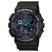 CASIO G-SHOCK 3D立體重型機械防滑紋路雙顯錶-黑X藍(GA-100-1A2)