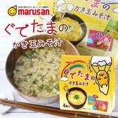 日本 marusan 丸三 蛋黃哥味噌蛋花湯 36g 蛋黃哥 味噌蛋花湯 蛋花味噌湯 沖泡 湯品