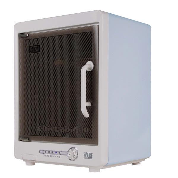 奇哥 3合1紫外線消毒烘乾機/消毒鍋