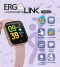 ERGOLINK MWB238 心率智慧監測運動手錶 超輕量 智能APP 拍照 彩屏 IP67 防水 計步 睡眠監測