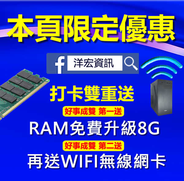 【9588元】雙核四線呈3.5G極速SSD華擎DeskMini X300 迷你準系統最輕主機台南洋宏三年到府保收送
