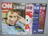 【書寶二手書T9/語言學習_PEQ】CNN互動英語_89~93期間_共4本合售_布萊德彼特等_附光碟