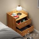 簡約現代床頭櫃簡易置物架仿實木多功能臥室床邊小收納櫃子儲物櫃WD 小時光生活館